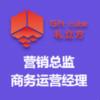 广州飞人网络科技有限公司