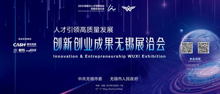 http://zzb.wuxi.gov.cn/ztzl/wxsdyjgdrcjlh/index.shtml