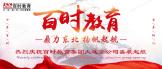 http://special.zhaopin.com/2018/dl/11303/dlss110531/
