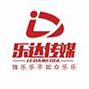 广西乐达传媒有限公司
