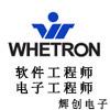 辉创电子科技(苏州)有限公司