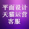 广州白百合化妆品有限公司