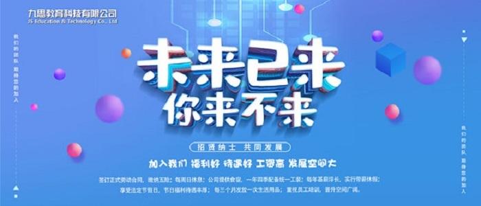 https://company.zhaopin.com/CZ546332330.htm