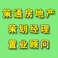 郑州策通房地产经纪有限公司