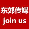 南京东郊科技集团