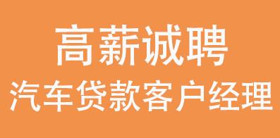 平安银行股份有限公司武汉分行
