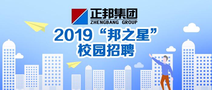 https://xiaoyuan.zhaopin.com/subcompany/CC000112432D90000000000