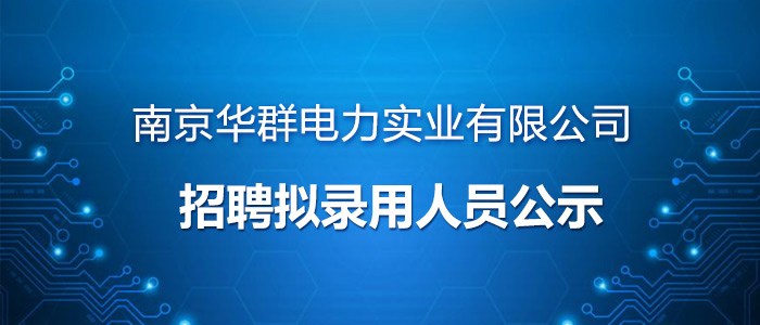 https://special.zhaopin.com/pagepublish/53535058/index.html