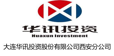 大连华讯投资股份有限公司西安分公司