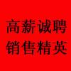 南阳三和新型材料有限公司