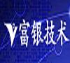 福州富银信息技术有限公司