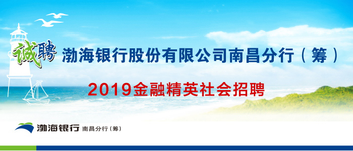 https://special.zhaopin.com/Flying/Society/20190625/21058111_10181732_ZL50370/