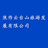 ��浣�浜��板北��娓稿��灞���������