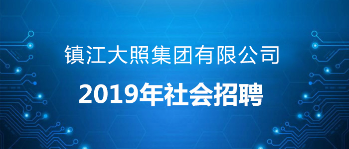 https://special.zhaopin.com/pagepublish/46092633/index.html