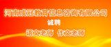 https://company.zhaopin.com/CZ403395130.htm