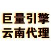 宸ㄩ��寮���浜���浠g��