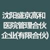 娌��崇��浜�楂����婚�㈢�$����浼�浼�涓�(������浼�)