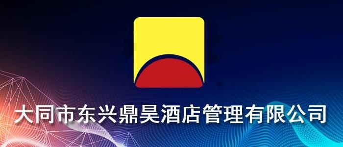 https://company.zhaopin.com/CZ542389120.htm