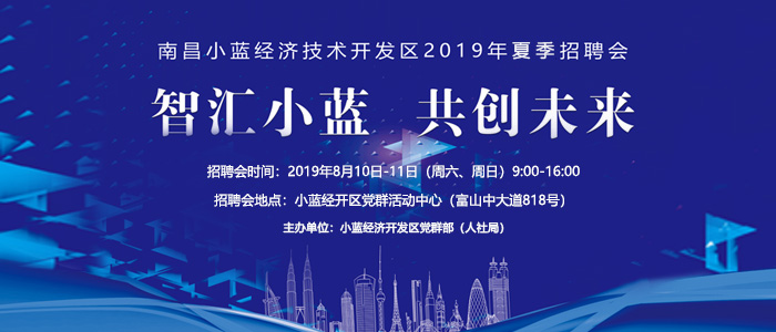 https://special.zhaopin.com/Flying/Society/20190806/19909901_11514638_ZL52590/contact.html