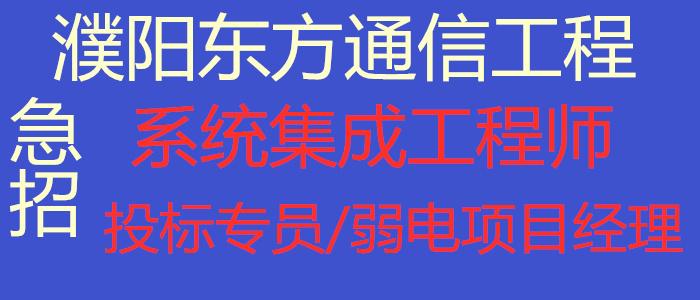 https://company.zhaopin.com/CZ571254580.htm