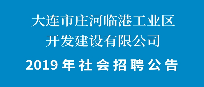 https://special.zhaopin.com/pagepublish/88674941/index.html