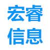 吉林省宏睿信息工程有限公司