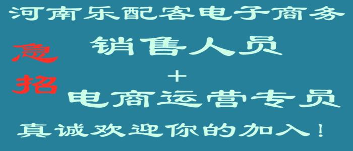 https://company.zhaopin.com/CZ480400280.htm