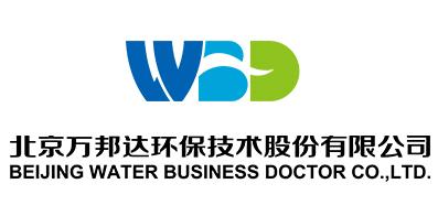 北京万邦达环保技术股份有限公司