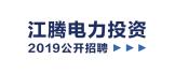 https://xiaoyuan.zhaopin.com/company/CC000893923