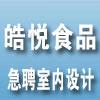 鄭州恒語企業管理咨詢有限公司