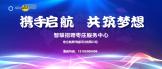 https://company.zhaopin.com/CZ877463260.htm