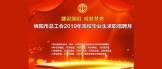 //hongzhengrenli.com/detail/3/5.html