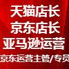 廣州子笙家居有限公司