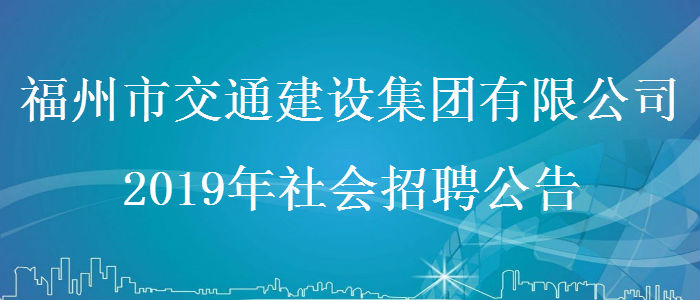 https://special.zhaopin.com/pagepublish/38529831/index.html