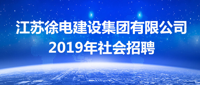 https://special.zhaopin.com/Flying/Society/20190912/83929349_14123513_ZL29170/