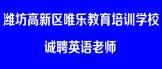 https://company.zhaopin.com/CC499077029.htm