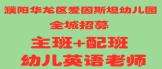 https://company.zhaopin.com/CZ687041030.htm