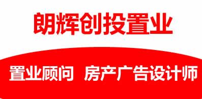 陕西朗辉创投置业有限公司