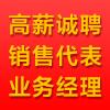 中企萬業(北京)企業管理有限公司