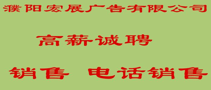 https://company.zhaopin.com/CZ713221880.htm