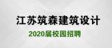 http://www.hotjob.cn/wt/xincheng/web/index/campus?brandCode=100201