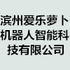 河南省欧亿姆电子商务有限公司