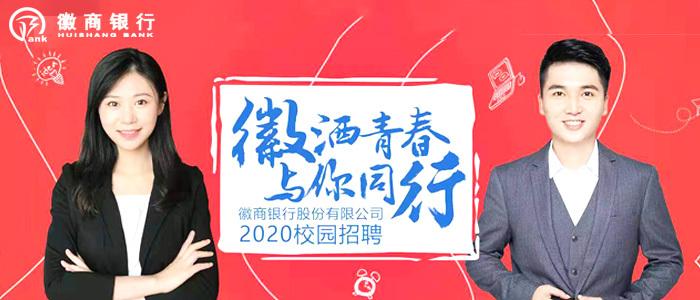 http://huishang2020.zhaopin.com/