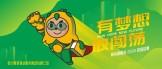 https://xiaoyuan.zhaopin.com/company/CC000829469D90000000000