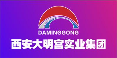 西安大明宫建材实业(集团)有限公司