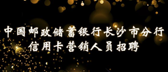 http://special.zhaopin.com/2019/cs/11238/zgyz030738/