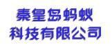 https://company.zhaopin.com/CZ409528230.htm