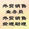 广州万仕得涂料科技有限公司