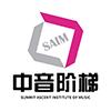 北京中音阶梯艺术培训有限公司