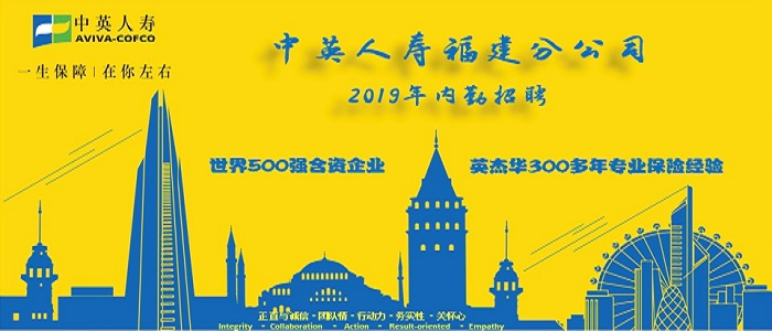 http://special.zhaopin.com/pagepublish/14430681/index.html